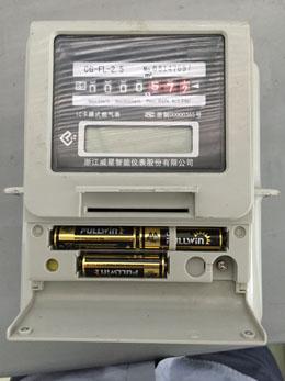燃气表电池更换